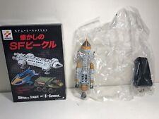 Space 1999 Hawk MK-IX Konami model Japanese import Thunderbirds No Box
