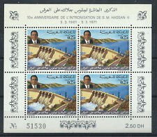 Maroc Bloc N°7** (MNH) 1971 - S.M. Hassan II