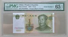 1999 China 1 Yuan Serial Number 1 PMG 65 EPQ