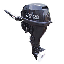 Orca 15hp 4 Stroke Outboard Engine Boat Dinghy RIB Outboard New Orca Free Oil
