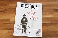 Made in JAPAN BOOK Frame Builder NAGASAWA 3RENSHO ARAYA DISC WHEEL KALAVINKA NJS