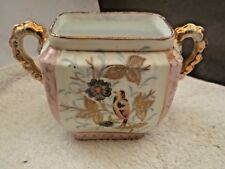 LARGE SQUARE TWIN - HANDLED SUGAR BOWL WITH A FLORAL AND BIRD PATTERN