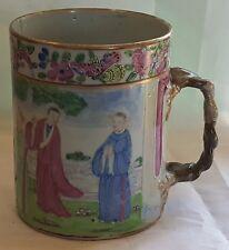More details for chinese cantonese vintage pre victorian oriental antique jesuit tankard mug