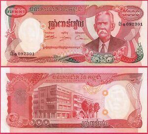 CAMBODIA 5,000 RIELS 1974 P17A BANKNOTE UNC