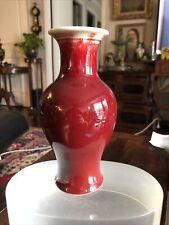 Chinese Oxblood Sang De Boeuf Glaze Porcelain Vase - Marked! No Reserve