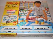 Nozomi 4 Car Pla Rail Train Set Loop Complete TOMY Japanese Import Toy Plarail