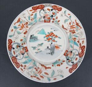 Arita Imari Japan Porcelain Export Charger Plate Dish Bird Flower 1800's Edo yqz
