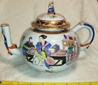 Herend Hand Painted Porcelain Tea House Teapot Asian Themed Excellent  Condition