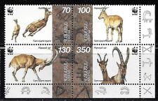 ARMENIA. World Wildlife Fund. 1996 Scott 543a (BI#46/170806)