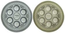 Glass Seder Plate for Passover with Ornamental Design 36cm Pesach Jewish