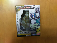 SG Candy Toy Kamen Masked Rider Build Gear Engine Full Bottle (US Seller)
