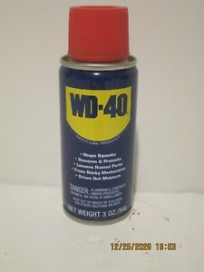 WD-40 All Purpose Spray Lubricant-3 oz. Aerosol Can BRAND NEW, FREE FAST SHIPPIN