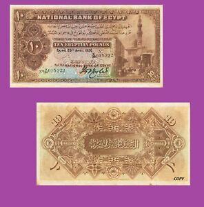 Egypt 10 Pounds 25.04. 1920. UNC - Reproduction