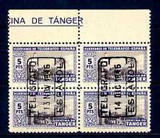 SPAIN-TANGIER - SPAGNA-TANGERI - 1946 - Francobolli di beneficenza ABA510