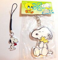SNOOPY Love HEART WORLDS GREATEST MOM I Heart U Keyring Bag Charm Gift Pouch