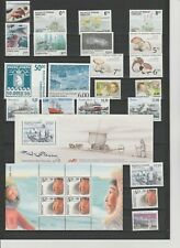 Greenland mint complete yearset 2005 MNH