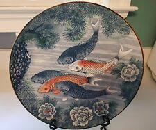 "Stunning Vintage Japanese 12 3/4"" Chop Platter Koi Lotus Flowers in Pond"