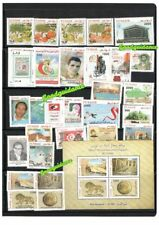 2017- Tunisia- Tunisie- Full year- 29 Stamps and 1 perforated block - MNH**