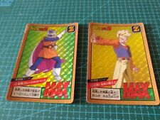 DRAGON BALL POWER LEVEL SUPER BATTLE PART 7 HIDDEN PRISM CARDS SET 2 PIECE