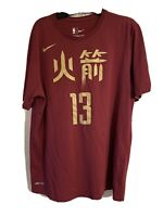 Men's Nike Shirt Houston Rockets James HARDEN  Chinese New Year Edition Size L