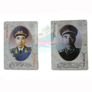 Playing card/Poker Deck 54 cards The Marshal of the PR China-Lin Biao(1907-1971)