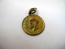 Vintage Collectible Keychain Charm: Great Britain Sovereign Coin Design