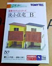 TOMYTEC 1/150 BEACH HOUSE 2-PACK KIT, JAPANESE AN IMPORT, GREAT FOR YOUR LAYOUT!