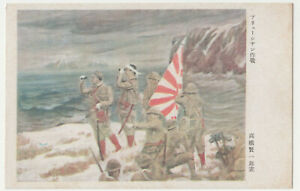 WW2 JAPAN ART BATTLE OF ATTU OPERATION OF ALEUTIAN ISLANDS PACIFIC WAR ALASKA US
