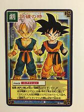Dragon Ball Z Card Game Part 3 - D-263