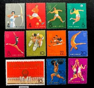 1965 China Stamps C116 SC#863-873 2nd National Games of PRC Complete Set Used