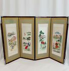 "Vintage Asian / Korean Byobu 4 Panel Folding Table Silk Art Screen 24"" T 36"" W"