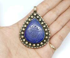 Natural Lapis Lazuli Intaglio Engraved Islamic Writing Inlaid Pendant Triangle