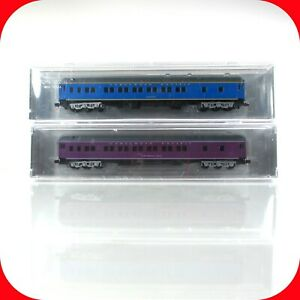N Scale LOWELL SMITH Disney Carolwood Pacific Passenger Car 1,2 Set Micro Trains
