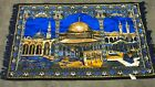Large Marveltex Blue Mosque Woven Rug / Tapestry Made in Suadi Arabia #82