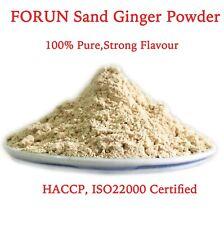 Sand Aromatic Ginger Powder (广东沙姜粉)(100G/200G/400G/2KG/4KG)-Kaempferia galanga