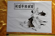 Papier de Riz à Calligraphie et Peinture Chinoise-Rice Paper-50x35cm
