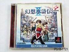 Genso Suikoden 2 II Playstation 1 Japanese Import PS1 JP Japan US Seller B