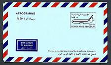 YEMEN - REPUBBLICA ARABA - 19__ - 60 fils - Per uso paesi membri unione postale