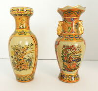 Pair of Vintage Asian Vases Transferware & Hand Painted Gold Floral