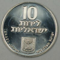 1972 Israel 10 Lirot Silver BU Pidyon Haben Coin NO Star of David MM Broken Case