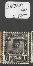 Malaya Jap Oc Trengganu SG J119 VFU (4cnn)