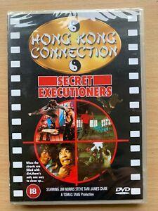 Secret Executioners DVD 1982 Hong Kong Kung Fu Film Movie Jim Norris BNIB