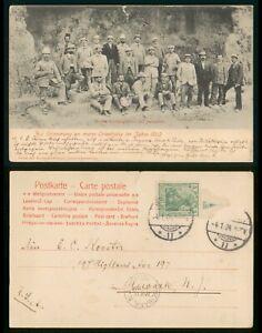 Mayfairstamps Palestine 1903 Konigsgrabern Bei Jerusalem Postcard wwp4325