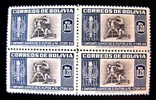 352 BOLIVIA BLOCK OF 4 STAMPS MNH OG (SEE DESCRIPTION)