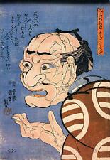 3 imágenes de xilografía japonesa oriental por Utagawa Kuniyoshi Antiguo Repro carteles