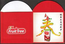 F&N Fruit Tree 2012 CNY 2 pcs Mint Red Packet Ang Pow