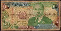 1993 Kenya 10 Shillings Banknote * BC 4611400 * Good * P-24e * Sign. 10a *
