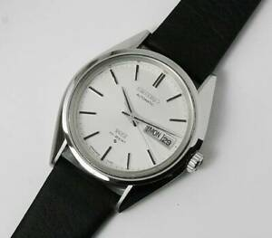 Vintage King Seiko KS Hi-Beat Automatic 1974 Luxury Men's Watch 5626