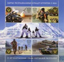 Kyrgyzstan KEP 2017 MNH Armed Forces 25 Yrs 4v M/S Army Tanks Military Stamps