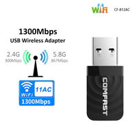 1300Mbps 5GHz USB 3.0 Network Receiver Dual Band Dongle Adapter Wifi Receiver